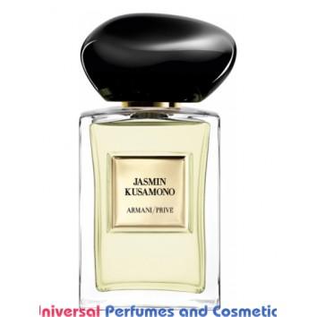 Our impression of Jasmin Kusamono Giorgio Armani for women Perfume Oil (10094) Ultra Premium Grade Luz