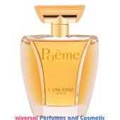 Our impression of Poeme Lancome for women Ultra Premium Oil Grade (10140) Luzi