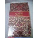 AL JANADRIYAH POUR FEMME perfume Saeed Mahmood 60ML IN SEALED BOX ONLY $99.99 RARE HARD TO FIND