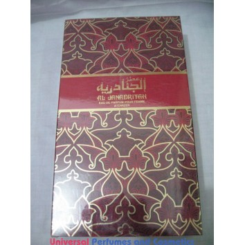 AL JANADRIYAH POUR FEMME perfume Saeed Mahmood 60ML IN SEALED BOX ONLY $149.99 RARE HARD TO FIND
