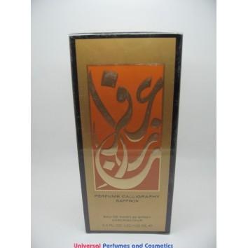 Perfume Calligraphy Saffron Aramis 100ml new in sealed box