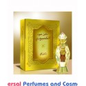 Dhaneloudh Combodi BY Rasasi Generic Oil Perfume 50 Grams 50ML (000422)