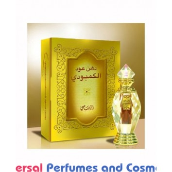 Dhaneloudh Combodi BY Rasasi Generic Oil Perfume 50 Grams 50ML (000422)