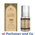 Sultan Al Oud BY  Al-Rehab  Generic Oil Perfume 50 Grams 50ML (001128)
