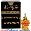 Attar Al Kaaba Al Haramain Generic Oil Perfume 50ML (00044)