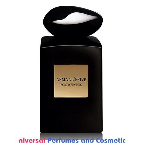 armani prive cologne spray bois d 39 encens giorgio armani. Black Bedroom Furniture Sets. Home Design Ideas