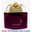 February 29th Anfasic Dokhoon Generic Oil Perfume 50 Grams 50 ML (001277)