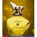 Golden Tears by Abdul Samad Al Qurashi Generic Oil Perfume 50 Grams / 50 ML Only $39.99 (001732)