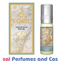 Lord Al-Rehab Generic Oil Perfume 50ML (00348)