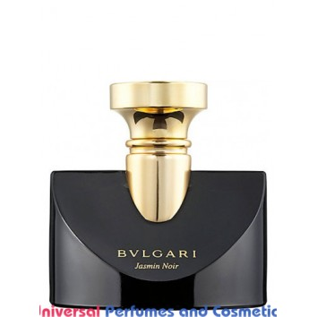 Jasmin Noir Bvlgari for Women Concentrated Perfume Oil (00126)