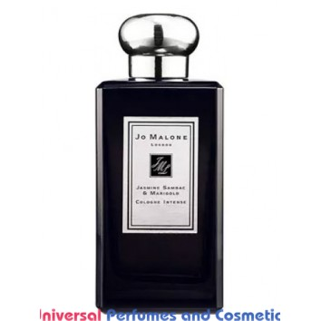 Jasmine Sambac & Marigold Jo Malone London Concentrated Oil Perfume (04163)