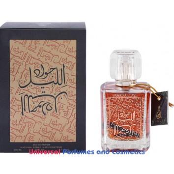 Jawad Al Layl Concentrated Premium Oil Perfume (05257) Luzi
