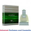 Rakkan by Swiss Arabian Concentrated Premium Perfume Oil (006006) Luzi