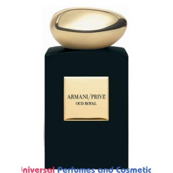 Armani Privé Oud Royal Giorgio Armani Unisex Concentrated Premium Perfume Oil (005267) Luzi