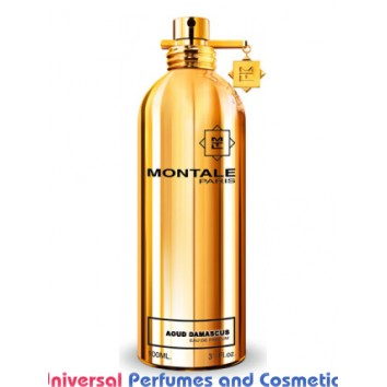Aoud Damascus Montale for Women Concentrated Premium Perfume Oil (005420) Luzi