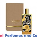 Irish Oud Memo Paris Unisex Concentrated Oil Perfume  (002212)