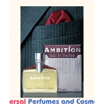 Ambition by Rasasi  100ml EDP Perfume  New with Free Deodorant Spray
