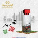 Our impression of Al-Jazeera Perfumes - Tahrir Unisex - Niche Perfume Oils - Concentrated Premium Oil (005778)