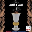 Incense Burner White/Gold By Al Shaya Perfumes