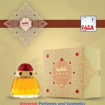 Ahad For Women 100 ml Eau De Parfum By Al Shaya Perfumes