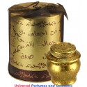 Mabthoth Kalemat 40 Gm Oriental Incense By Arabian Oud