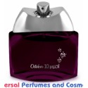 October 10th Anfasic Anfasic Dokhoon Generic Oil Perfume 50 Grams 50ML (00170?)