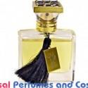 Emarati Musk Hind Al Oud Unisex Niche Perfume Oils (151698) Luzi