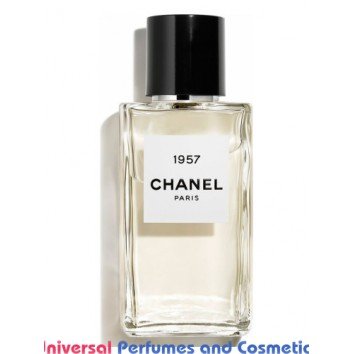 Chanel 1957 Chanel for Women and Men Concentrated Premium Perfume Oil (15776) Luzi