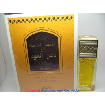 DEAN AL OUDH الخلطة الخاصة مع دهن العود BY RASASI KHALTAT AL KHASA 50 ML SPRAY EAU DE PARFUM ONLY $49.99