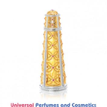 Bushra Women Spray 30 ml Oriental Spray By Rasasi Perfumes