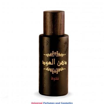 Dhanal Oudh Nashwah 40 ml Eau De Parfum By Rasasi Perfumes