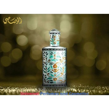 Al Attar Al Thameen 30 ml Oriental Spray By Rasasi Perfumes