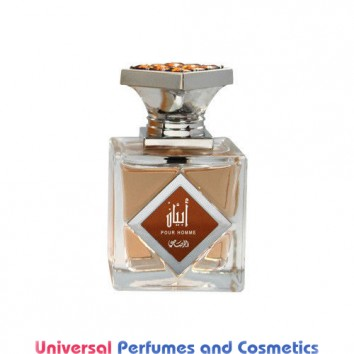 Abyan Men 95 ml Oriental Arabic French Finished Spray By Rasasi Perfumes