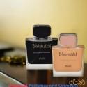 Entebaa Pour Femme And Homme (2 x 100) ml Eau De Parfum By Rasasi Perfumes