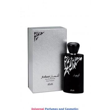Ashaar Pour Homme Eau de Parfum 100 ml spray by Rasasi