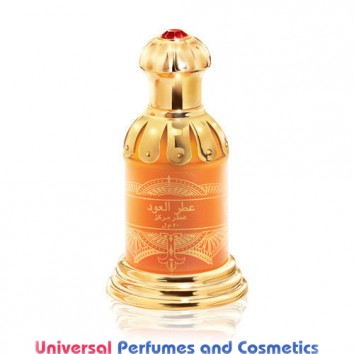 Attar Al Oudh Red 20 ml Concentrated Perfume By Rasasi Perfumes