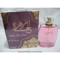 ZAHRAT AL HOB  زهرة الحب  BY SURRATI EAU DE PARFUM 100ML SPRAY NEW IN SEALED BOX ONLY $29.99