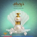 Exclusive: Dorsaf Swiss Arabian Perfume 75 ml EDP SA
