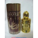 Raghba Wood Intense Concentrated OIL 20ML CPO By Lattafa Perfumes New in Box