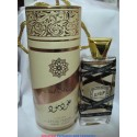 Oud Mood By Lattafa Perfumes 100 ml EDP New in Sealed Box