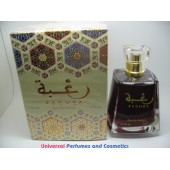 Raghba  رغبة By Lattafa Perfumes (Woody, Sweet Oud, Bakhoor) Oriental Perfume100 ML SEALED BOX ONLY $23.99