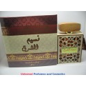 NASEEM ALSHARQ نسيم الشرق  BY Hassan Bin Hassan Perfumes (Woody, Sweet Oud, Bakhoor) Oriental Perfume50 ML SEALED BOX ONLY $29.99