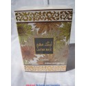 LAITAK MA'E  ليتك معي By Lattafa Perfumes (Woody, Sweet Oud, Bakhoor) Oriental Perfume100 ML SEALED BOX ONLY $32.99