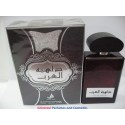 Dahiyat Al Arab داهية العرب  By Lattafa Perfumes (Woody, Sweet Oud, Bakhoor) Oriental Perfume 100ML Sealed box