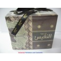 Oud Al nafees By Lattafa Perfumes (Woody, Sweet Oud, Bakhoor) Oriental Perfume 100ML Sealed box