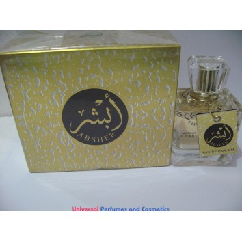 Absher أبشر By Lattafa Perfumes (Woody, Sweet Oud, Bakhoor) Oriental Perfume100 ML Sealed Box
