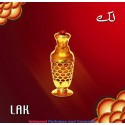 Lak 55 ml Eau De Parfum By Al Haramain Perfumes