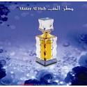 Matar Al Hub 12 ml Concentrated Oil By Al Haramain Perfumes
