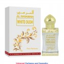 White Oudh 12 ml Concentrated Oil By Al Haramain Perfumes