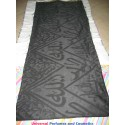 ISLAMIC TEXTILE CALLIGRAPHY KAABA BLACK KISWAH BEYOND RARE AND IMPOSSIBLE TO FIND
